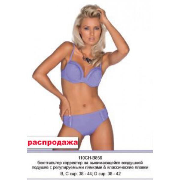 купальники марк андре 2014 украина